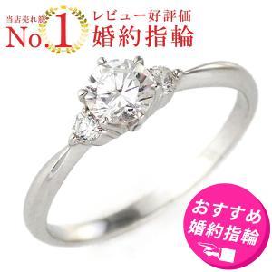 婚約指輪 ダイヤモンド プラチナ エンゲージリング 0.2c...