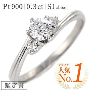 セレブなメインのダイヤモンドのサイドに キラリと添えた2ピースのダイヤモンド。 大人の女性に似合うよ...