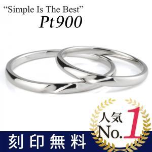 結婚指輪 マリッジリング プラチナ ペアリング【今だけ代引手数料無料】