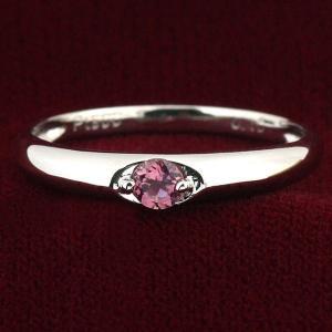 ペアリング 結婚指輪 マリッジリング プラチナ リング ピン...