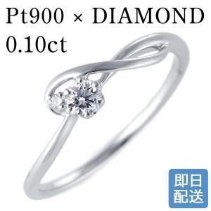 セレブなメインのダイヤモンドのサイドに キラリと添えた1ピースのダイヤモンド。 少し可愛く、フォルム...