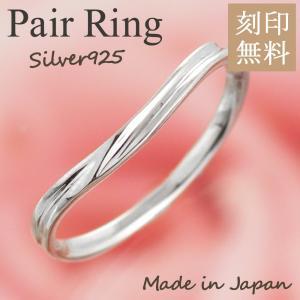 ペアリング 指輪 リング シルバー 指輪 安い