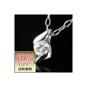 ネックレス 一粒 ダイヤモンド ネックレス ダイヤモンドネックレス ホワイトゴールド 【10%オフ】