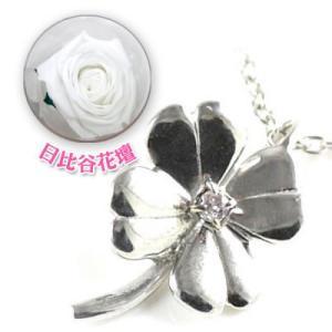幸せを呼ぶ誕生石をお花モチーフが包み込む。胸元をオシャレに注目度抜群。プレゼントに最適。4月の誕生石...