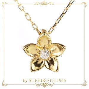 大人可愛い花モチーフはどの世代にも大人気。 可愛いだけじゃない、本物の良さがキラリと光るダイヤモンド...