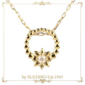 大人可愛いフラワーモチーフはどの世代にも大人気。 可愛いだけじゃない、本物の良さがキラリと光るダイヤ...