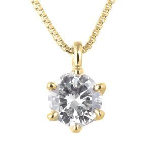 ネックレス ダイヤモンド 一粒 ネックレス K18イエローゴールド ダイヤモンドネックレス ダイヤモンド ダイヤ 0.1カラット