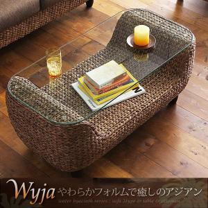 ローテーブル W100 ウォーターヒヤシンス|alla-moda