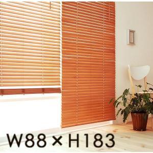 木製ブラインド W88×H183|alla-moda