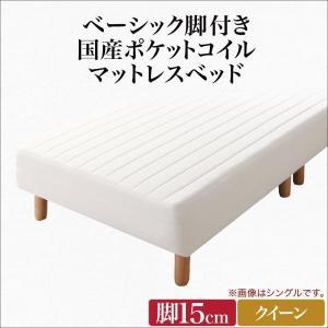 カバーリングソファ ソファ別売りカバー 幅175cm 20色から選べる|alla-moda