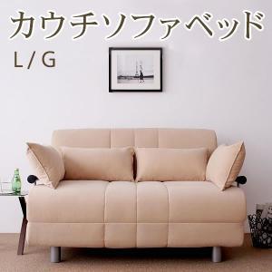 ソファベッド 二人掛け コンパクト|alla-moda
