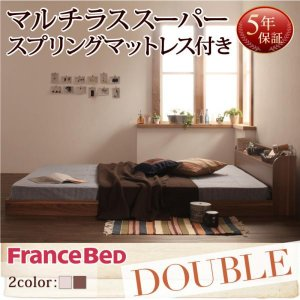 フランスベット フランスベッド マルチラススーパースプリングマットレス付き ダブル ローベッド フロアベッド ダブル|alla-moda