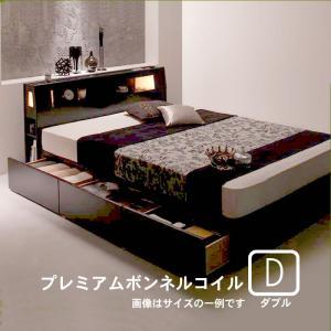収納付きベッド プレミアムボンネルコイルマットレス ダブル|alla-moda