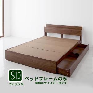 ベッドフレームのみ セミダブル 収納付き ベッド alla-moda