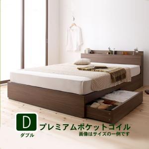 ダブルベッド 収納付き ベッド プレミアムポケットコイル|alla-moda