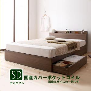 セミダブル ベッド 収納付き  国産カバーポケットコイル|alla-moda