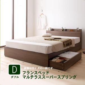 ダブルベッド フランスベッド マルチラススーパースプリングマットレス付き 収納付き ベッド|alla-moda
