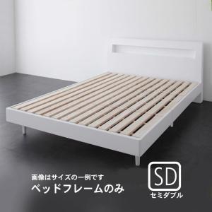 すのこベッドベッドフレームのみ セミダブル|alla-moda