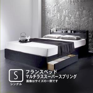 収納ベッド フランスベッド マルチラススーパースプリングマットレス シングル|alla-moda