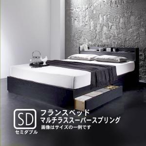 収納ベッド フランスベッド マルチラススーパースプリングマットレス セミダブル|alla-moda