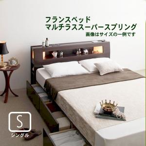 収納付きベッド フランスベッド マルチラススーパースプリングマットレス シングル|alla-moda