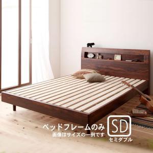 すのこベッド ベッドフレームのみ セミダブル|alla-moda