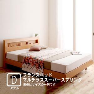 すのこベッド フランスベッド マルチラススーパースプリングマットレス ダブル|alla-moda