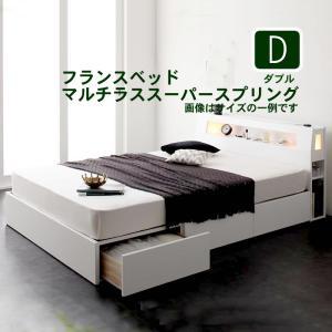 収納付きベッド フランスベッド マルチラススーパースプリングマットレス ダブル|alla-moda