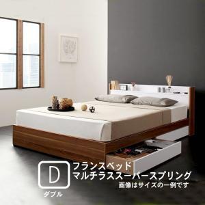 収納ベッド フランスベッド マルチラススーパースプリングマットレス ダブル|alla-moda