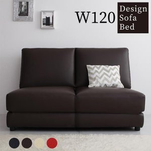 デザインソファベッド 幅120cm|alla-moda