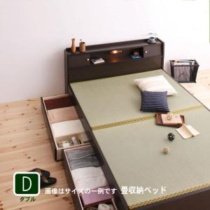 照明・棚付き畳収納ベッド 月下 ダブル|alla-moda