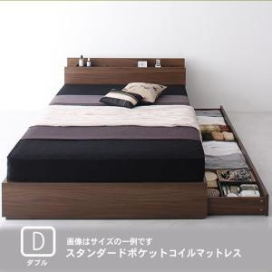 ダブルベッド 収納付き ベッド スタンダードポケットコイル|alla-moda