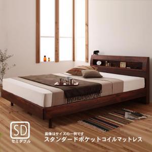 すのこベッド スタンダードポケットコイルマットレス セミダブル|alla-moda