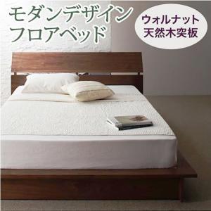 フロアベッド フランスベッド マルチラススーパースプリングマットレス クイーン(SS×2) alla-moda