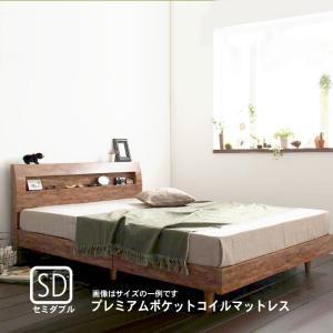 すのこベッド プレミアムポケットコイルマットレス セミダブル|alla-moda