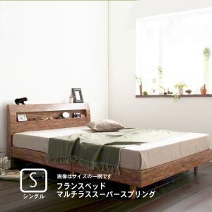 すのこベッド フランスベッド マルチラススーパースプリングマットレス シングル|alla-moda