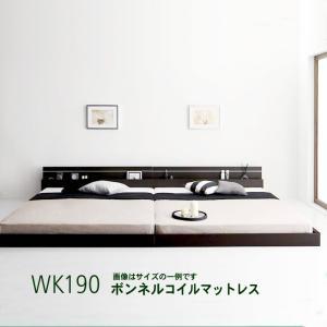 モダンライト・コンセント付き国産フロアベッド ボンネルコイルマットレス ワイドK190|alla-moda