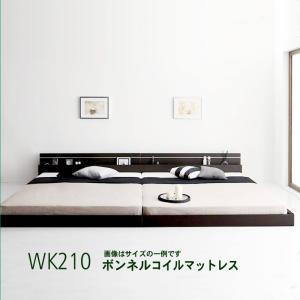 モダンライト・コンセント付き国産フロアベッド ボンネルコイルマットレス ワイドK210|alla-moda
