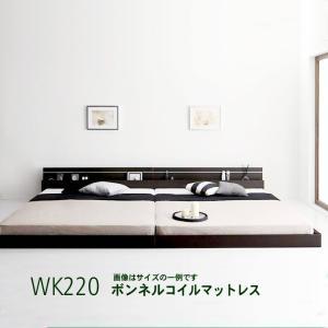 モダンライト・コンセント付き国産フロアベッド ボンネルコイルマットレス ワイドK220(S+SD)|alla-moda