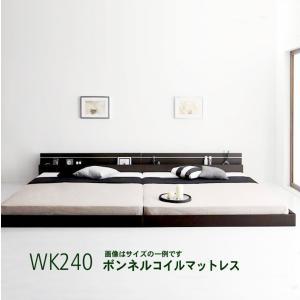 モダンライト・コンセント付き国産フロアベッド ボンネルコイルマットレス ワイドK240(SD×2)|alla-moda