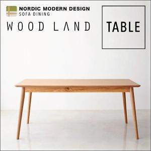 ダイニングテーブル 単品 W160 天然木 北欧 ソファ|alla-moda