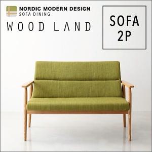 ダイニングソファ 2人掛け 天然木 北欧 ソファ|alla-moda