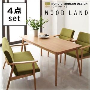 ダイニング 4点セット(テーブル+2人掛けソファ1+1人掛けソファ2) W160 天然木 北欧 ソファ|alla-moda