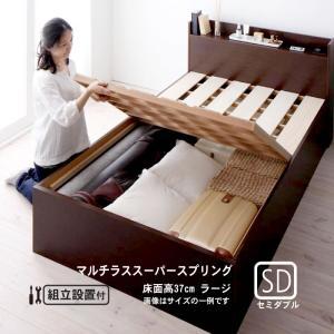 組立設置付 シンプル大容量収納庫付きすのこベッド フランスベッド マルチラススーパースプリングマットレス セミダブル 深さラージ|alla-moda