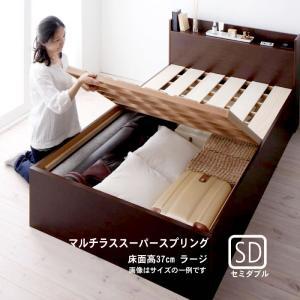 お客様組立 シンプル大容量収納庫付きすのこベッド フランスベッド マルチラススーパースプリングマットレス セミダブル 深さラージ|alla-moda