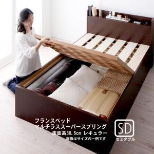 お客様組立 シンプル大容量収納庫付きすのこベッド フランスベッド マルチラススーパースプリングマットレス セミダブル 深さレギュラー|alla-moda