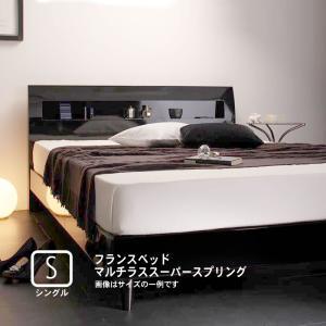 フランスベッド マルチラススーパースプリングマットレス付き シングル 鏡面光沢仕上げ すのこベッド|alla-moda