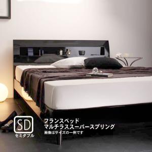 フランスベッド マルチラススーパースプリングマットレス付き セミダブル 鏡面光沢仕上げ すのこベッド|alla-moda