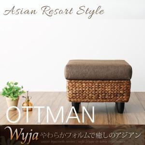 オットマン ウォーターヒヤシンス|alla-moda