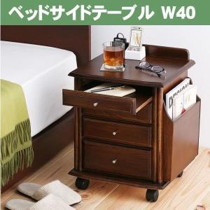 コンセントつき天然木ベッドサイドテーブル W40|alla-moda